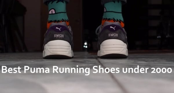Best Puma Running Shoes Under 2000 Rupees in India (2021)